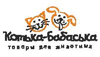 Котька-Бабаська. Магазин товаров для животных